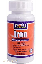 "NOW - ברזל עדין 18 מ""ג Iron 18 Mg"