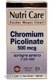 כרומיום פיקולינט 500 מק״ג- נוטרי קר