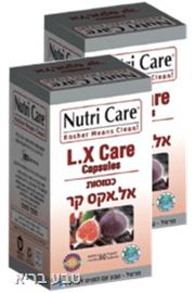 מארז זוגי לקסי קר | Nutri Care