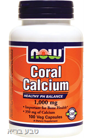 סידן מאלמוגים Coral calcium 100 Caps Now