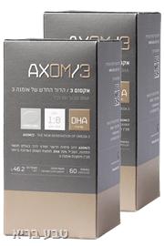 AXOM3 מארז זוגי