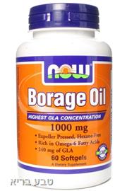 שמן בוראג׳ - זיפן NOW Borage oil