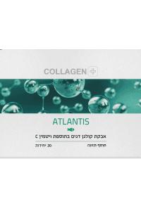קולגן בתוספת ויטמין ATLANTIS | C | קולגן פלוס
