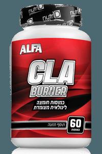 שורף שומן CLA  במבצע ברכישת אבקת חלבון/גיינר בלבד