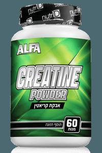 אבקת קריאטין 150 גרם   אלפא   ALFA