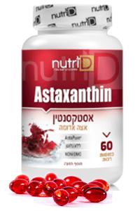 אסטקסנטין | ®AstaPure | נוטרי קוסמטיקס