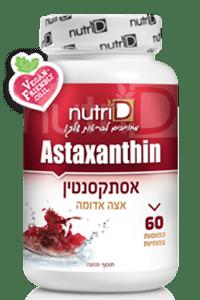 אסטקסנטין | Astaxanthin | נוטרי די