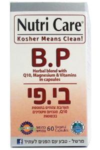 בי.פי | BP | נוטרי קר