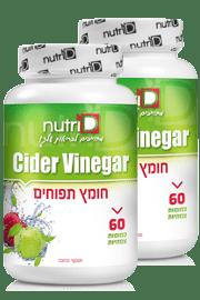 דיאטת חומץ תפוחים מארז זוגי | cider vinegar | נוטרי די