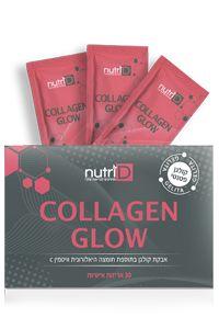 קולגן גלו | ®COLLAGEN GLOW | נוטרי די