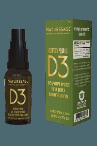 תרסיס ויטמין D3 בשמן זרעי מרווה מרושתת   נייצ