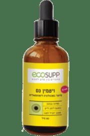ויטמין D3 ליפוזומלי | אקוסאפ