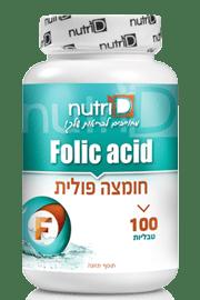 חומצה פולית | Folic Acid | נוטרי די