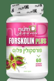 פורסקולין פלוס - דיאטת הסופר פוד   Forskolin Plus