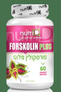 דיאטת הסופר פוד | Forskolin Plus