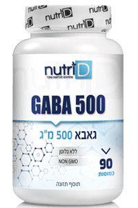 גאבא | GABA | נוטרי די