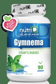 ג׳ימנמה | Gymnema | נוטרי די