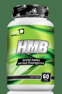 HMB 500 | נוטרי די ספורט