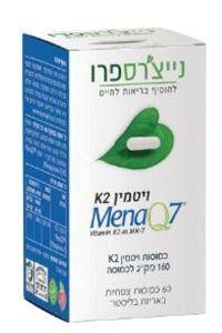ויטמין K2 | נייצ