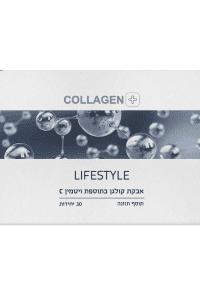 קולגן בתוספת ויטמין LIFESTYLE | C  | קולגן פלוס