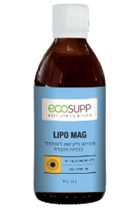 מגנזיום גליצינאט ליפוזומלי | LIPO MAG