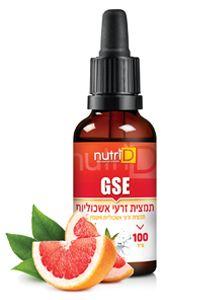GSE תמצית זרעי אשכוליות | נוטרי די
