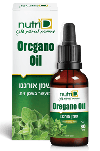 שמן אורגנו פראי 30 מ״ל | Oregano Oil