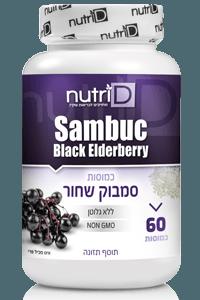 סמבוק שחור | נוטרי די