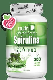 ספירולינה טבעונית | 400 כמוסות | Spirulina | נוטרי די