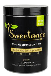 תחליף סוכר סוויטאנגו 700 גרם | Sweetango