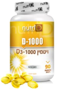 ויטמין D 1000 | נוטרי די