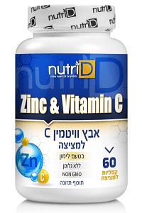 אבץ וויטמין C למציצה | נוטרי די