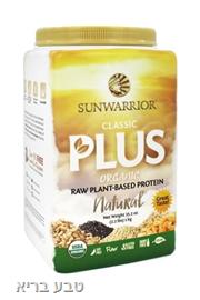 אבקת חלבון טבעונית סאן ווריור | sunwarrior