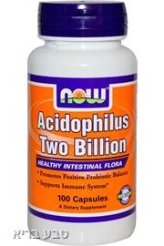 אסידופילוס 2 ביליון 100 כמוסות Acidophilus Now