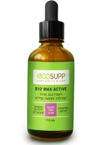 B12 נוזלי מתיל קובלמין- אקו סאפ