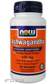 אשווגנדה 450 מ״ג 90 כמוסות Now Ashwagandha