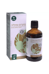 סיטרוס ופינליה Citrus & Pinellia | ברא צמחים