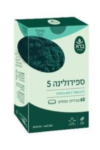 ספירולינה 5 טבליות | ברא צמחים