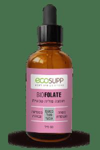 חומצה פולית טבעית אקוסאפ | Bio Folate