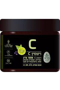 אבקת ויטמין C | ברא צמחים