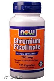כרומיום פיקולינט 100 כמוסות 200 ק״ג  Chromium picolinate NOW