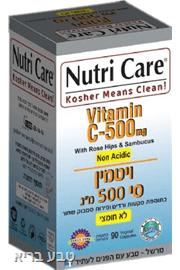 ויטמין C לא חומצי 500 מ״ג נוטרי-קר