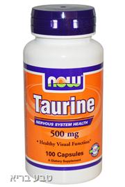 טאורין 500 מ״ג (100 כמוסות) - NOW Taurine