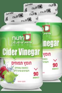 מארז זוגי דיאטת חומץ תפוחים  | cider vinegar | נוטרי די