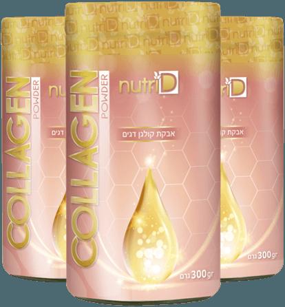 קני 2 אבקת קולגן - קבלי 3 מתנה