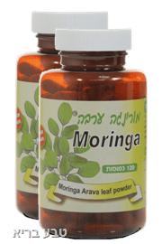 מורינגה ערבה מארז זוגי