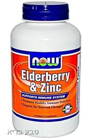 לכסניות סמבוק שחור ואבץ 30 לכסניות Now Elderberry&Zinc