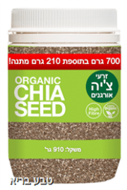 זרעי צ׳יה | גרעיני צ׳יה