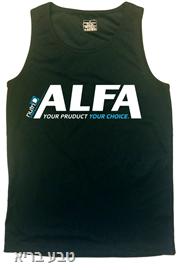 גופיית DRY FIT מקצועית ALFA