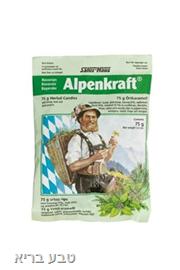מארז שלישיית סוכריות אלפנקרפט